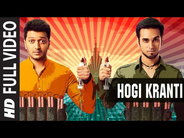 Hogi Kranti FULL VIDEO Song | Bangistan | Riteish Deshmukh, Pulkit Samrat