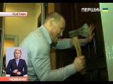 Нардеп Каплін розтрощив кабінет мера Полтави