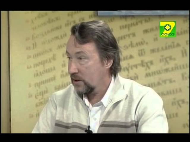 О Ленине мавзолее и окультизме Писатель Юрий Воробьевский