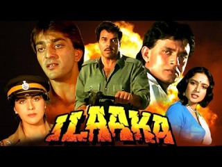 Ilaaka | Dharmendra, Mithun Chakraborty | Full Hindi Movie