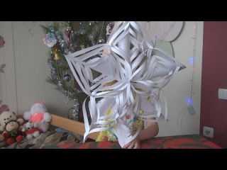 Новогодние поделки из бумаги Снежинка/ How to make a snowflake