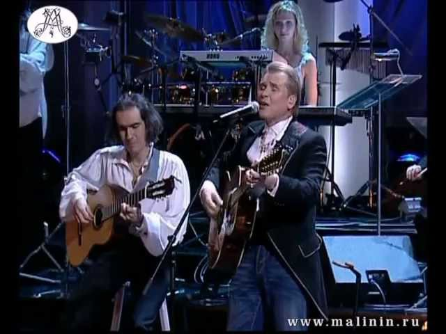 Берега - Александр Малинин - Романсы (2007) Alexandr Malinin, Berega