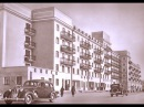 Сталинск. Путешествие по главной улице города 1934 год. Сегодня - Новокузнецк, Кемеровская область