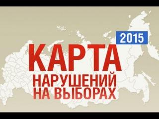 Вадим Соловьёв сравнил нарушения на выборах в Иркутске с беспределом 90-х годов