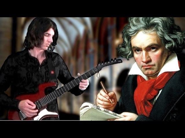 Fur Elise Dan Mumm Epic Metal Version Ludwig Van Beethoven