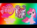 Мой маленький пони игрушка Пинки Пай из серии My little pony Cutie Mark Magic