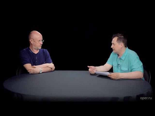 Разведопрос Егор Яковлев про нацистов в Европе