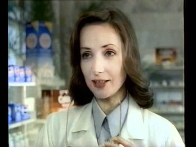 Реклама на ОРТ 1995 или 1996