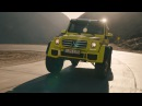 Mercedes-Benz G500 4x4² Expecting the new show car G 500 4x4²