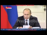 Путин тонко намекнул на Украинский Маразм в отношении искусства