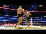 Фёдор Емельяненко  Первый бой состоится в Японии