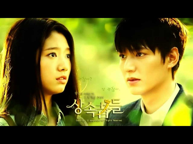 OST The Heirs Lee Min Ho - Painful Love M/V