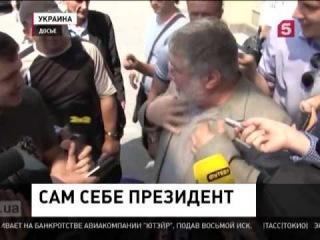 Война олигархов за контроль над ведущими нефтяными предприятиями Украины переходит в новую плоскость