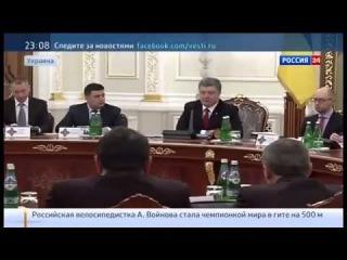 Как уничтожить танк голыми руками! Новости 23.03.2015, Новости Украины Сегодня Донбасс