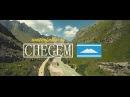 Моя планета ツ Кабардино - Балкария.Waterfalls of Chegem (Чегемские водопады)