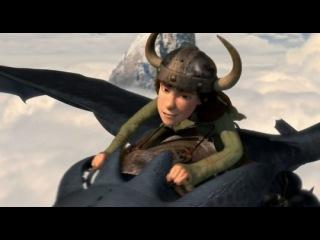 «Драконы: Подарок ночной фурии» (2011): Трейлер / http://www.kinopoisk.ru/film/629940/