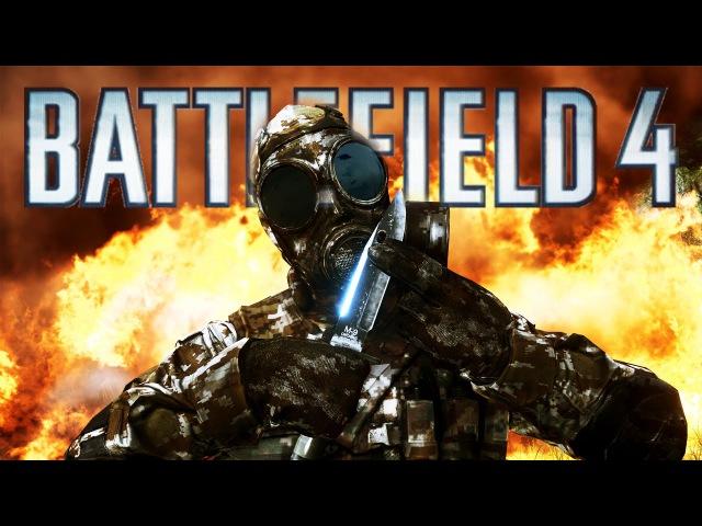Battlefield 4 Random Moments 53 (Knife Trolling, Funny Roadkills!)