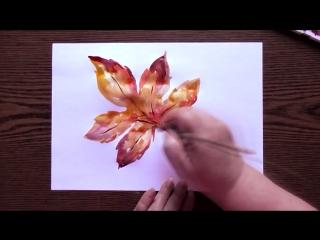 Быстрое Рисование | Осенний Лист #2 | Акварель