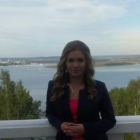 Анастасия Лазовская