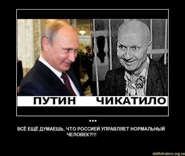 """""""Мы имеем дело с головорезом по имени Владимир Путин"""", - Маккейн - Цензор.НЕТ 871"""
