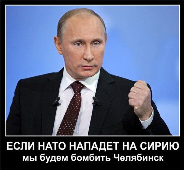 Дуда призвал НАТО пристально следить за ситуацией в Украине - Цензор.НЕТ 9313