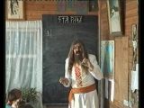 Асгардское духовное училище курс 1 урок 1 k1_arif_1