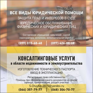 инструкция 127 от 24.05.2001 - фото 10