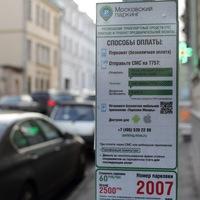 Обжалование штрафов ГИБДД Коллективный переулок сколько стоит нанять адвоката по недвижимости