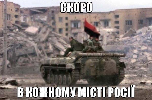 Войска РФ продолжают прибывать на Донбасс: присутствие российских войск уже даже не маскируется, - СНБО - Цензор.НЕТ 9245