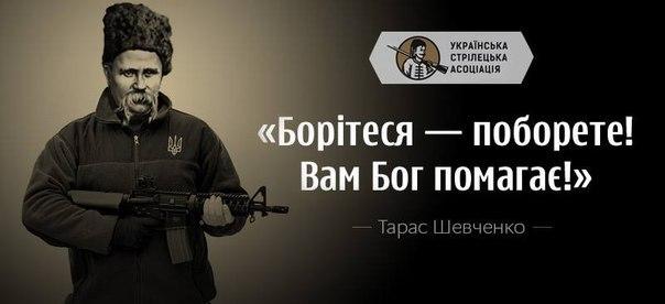 Меркель - Путину: Отвод российских войск является ключевым в решении конфликта на Донбассе - Цензор.НЕТ 9962