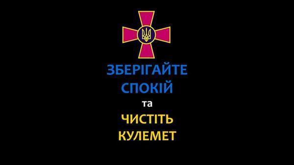 """Уступки ЕС России по зоне свободной торговли с Украиной остановят кровопролитие на Донбассе, но не вернут Крым, - """"Time"""" - Цензор.НЕТ 8039"""