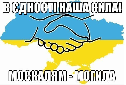 """Обломки империи, блок """"Не так - 2"""", добро пожаловать на Колыму! Свежие ФОТОжабы от Цензор.НЕТ - Цензор.НЕТ 7347"""