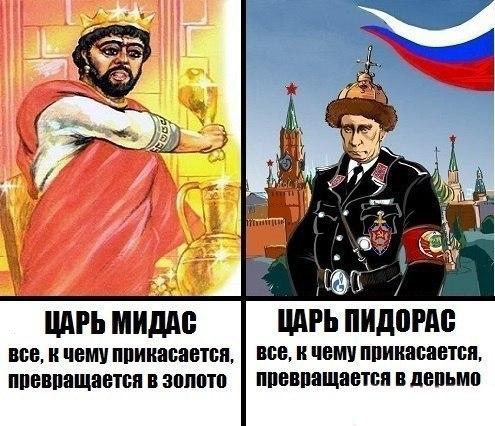 """Обломки империи, блок """"Не так - 2"""", добро пожаловать на Колыму! Свежие ФОТОжабы от Цензор.НЕТ - Цензор.НЕТ 4658"""