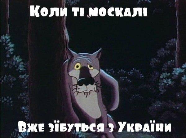 """Обломки империи, блок """"Не так - 2"""", добро пожаловать на Колыму! Свежие ФОТОжабы от Цензор.НЕТ - Цензор.НЕТ 3057"""