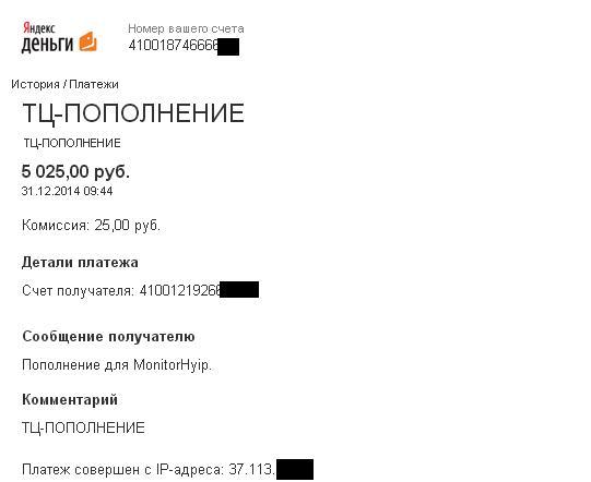 ТЦ-ИНВЕСТ - tc-invest.ru EtgQyPKsBhk
