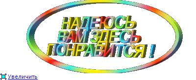 http://cs622425.vk.me/v622425917/219a3/cRwOnXiHIjI.jpg