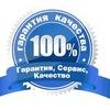 Клининговая компания чистка ковров диванов Киев