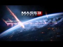 Mass Effect 3 Soundtrack Leaving Earth by Clint Mansell
