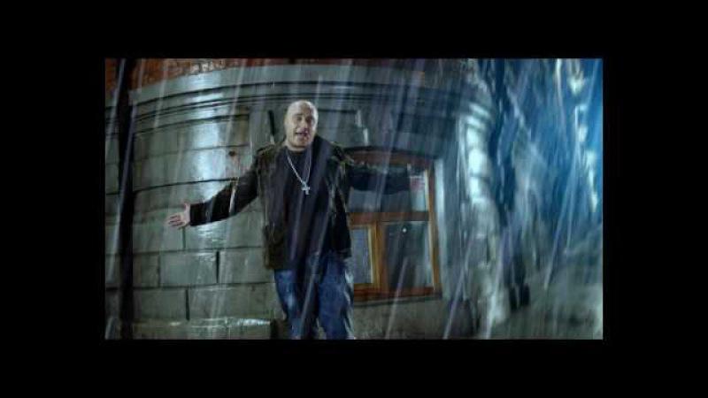 Доминик Джокер Feat Lil' Archi - Мисс