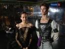 """Сегодня начинаются съемки второго сезона """"Большого балета"""""""