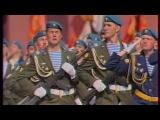 ВДВ строевая песня 7 ГВ.ВДД.mpg
