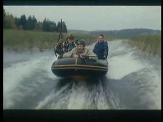 Трейлер к фильму Особенности национальной охоты(1995)