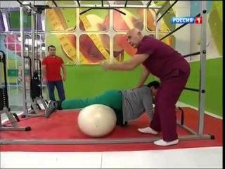 Операция по удалению грыжи позвоночника, диагностика. Упражнения при грыже позвоночника.Бубновский.