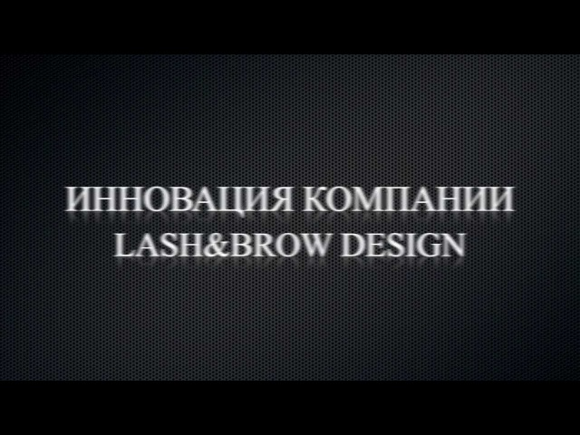Полуперманентное восстановление бровей BROW ART от LashBrow Design Academy!