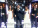 Две Звезды - Инь-Ян и В.Меладзе - КРАСИВО