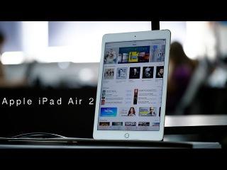 Обзор Apple iPad Air 2 - планшет с процессором 1,4 ГГц и ОЗУ 2 ГБ от Keddr.com
