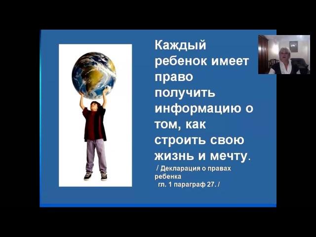 Пятьсот образовательных направлений - Н В Антоненко (Ноосферное образование)