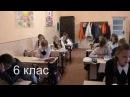 секс в школе