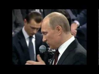 Путин о сакральной жертве