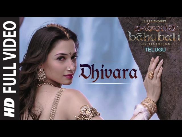 Baahubali - Dhivara